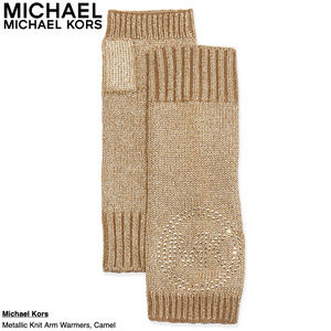 Michael Kors - Metallic Knit Arm Warmers Gloves